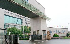 江苏天工集团:大连寅诚产品质量好,是值得信赖的合作伙伴